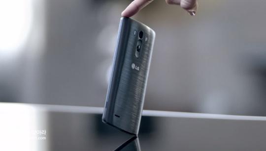 LGG3-celular