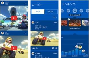 Mario Kart TV Nintento Celular