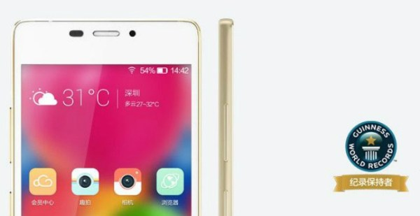 gionee-elife51-guinness'record