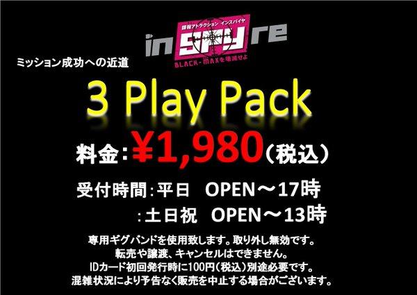 3playpack