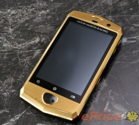 Aston Martin - Mobiado Grand Touch Android phone