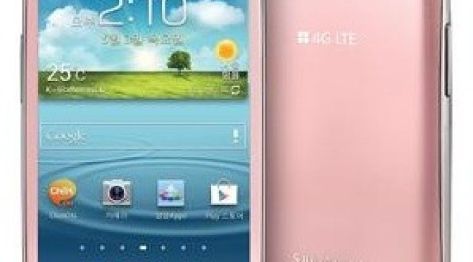 Samsung Galaxy S3 - Pink Edition Pictures
