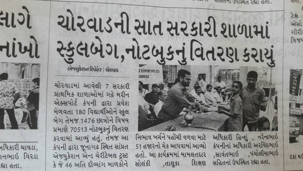 School Bag Distribution Program Newspaper News