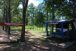 The simple immigration hut into Lao