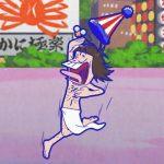 へそくりウォーズ、大阪ステージを攻略。イヤミ:裸芸人を難なく撃破