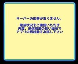 wp-1458908962345.jpg