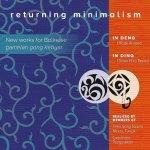 Returning Minimalism
