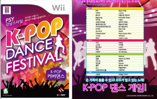 kpopdancefestival