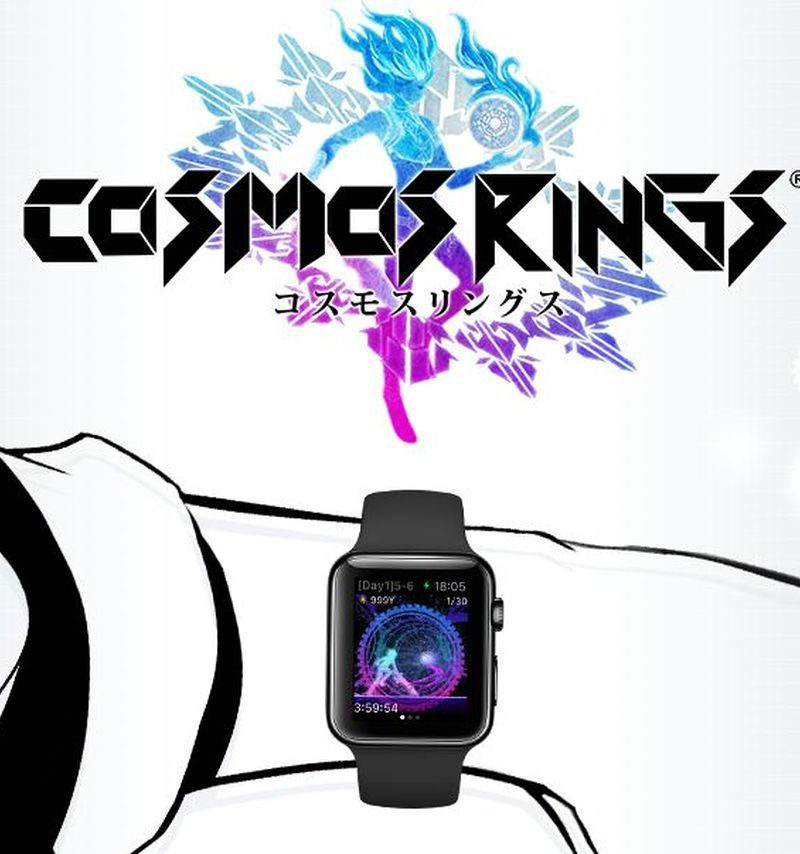 Square Enix lanza Cosmos Rings para Apple Watch