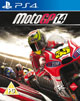 MotoGP-14-PS4-Cover