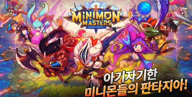 Minimom Masters for pc
