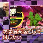 3DS『ペルソナQ』「F.O.E討伐 未公開映像完全版」公開。購入ガイドも更新
