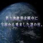 トライエース新作『ジューダスコード』プレイ映像もたっぷり収録した最新PVが公開