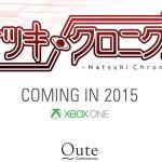 キュート、Xbox One新作STG『ナツキクロニクル』ティザートレーラーをTGS2014にて公開
