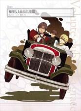 fate-ha-tokuten-book_141029 (18)