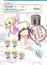 fate-ha-tokuten-book_141029 (3)
