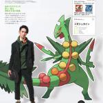ファッション誌「smart」に『ポケモンΩRαS』コラボ記事!メガシンカポケモンをイメージしたファッションが掲載!