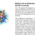 『スマブラWii U』ステージエディット機能とボードゲームモードの搭載が判明