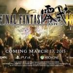 『ファイナルファンタジー零式HD』海外最新トレーラー公開!