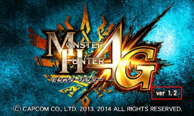3ds_mh4gver1.2