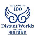 『Distant Worlds: music from FINAL FANTASY』世界公演100回記念コンサートが2015年1月に東京・大阪にて開催決定!