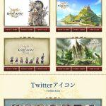 『レジェンドオブレガシー』PC壁紙4枚&Twitterアイコン7種が配布開始!