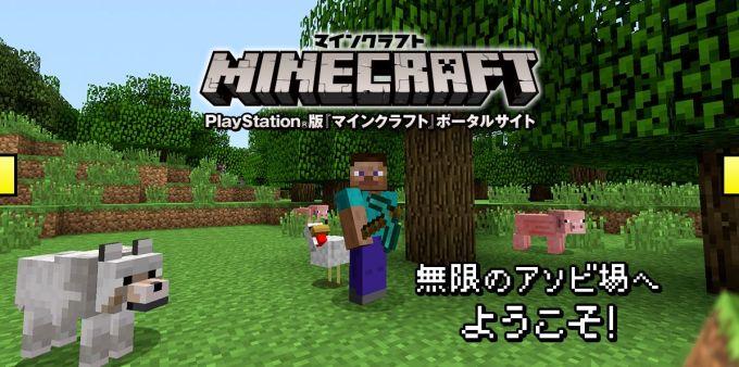 minecraft-portale_141112