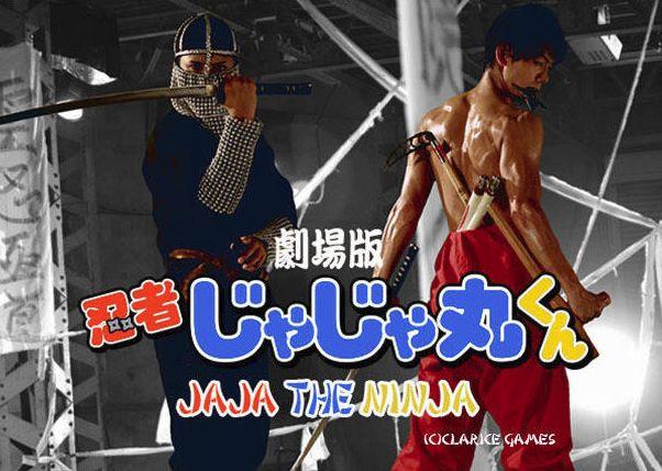 ninja-jajamaru_141110
