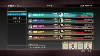 ryu-ga-gotoku-zero_141120-01