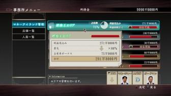 ryu-ga-gotoku-zero_141120-04