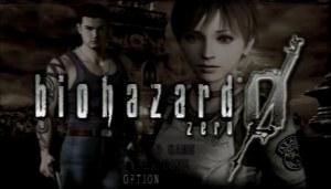 biohazard0-o_141229
