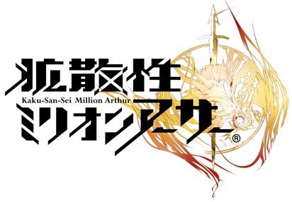 million-arthur_141226