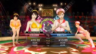 ryu-ga-gotoku-0-catfight_141204 (4)