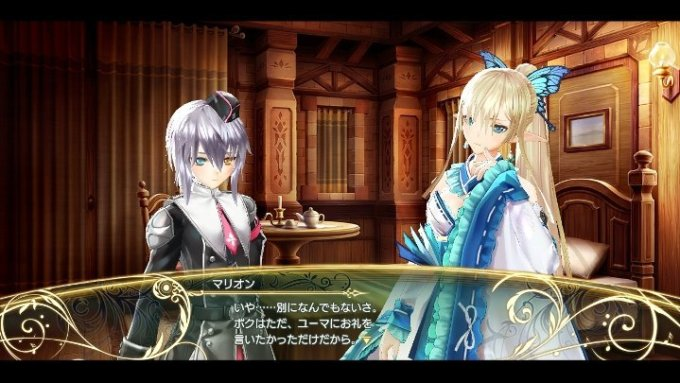 shining-resonance_141208_07