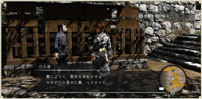 ukiyo_141229 (4)