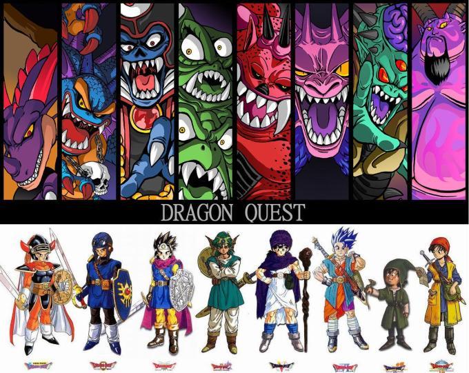 dragonquest_150107