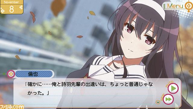 saenai-kanojo-no-sodatekata_150108 (7)