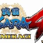 『戦国BASARA4 皇』PS4版とPS3版の違いが公開!PS4版はSHARE機能に対応するほか、2人プレイ時でも60fpsに
