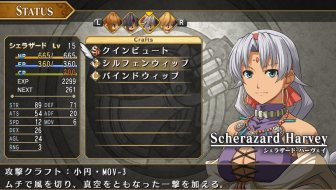 soranokiseki-fc-evolution_150130 (21)