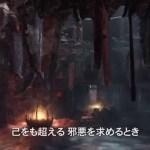 『ロード オブ ザ フォールン』ダークで重厚な世界観を伝える「ワールドトレーラー」(日本語字幕)公開