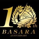 『戦国BASARA4 皇』主題歌がT.M.R「DOUBLE-DEAL」に決定!PVは本日Web公開予定!「戦国BASARA 10周年プロジェクト」が7月始動!