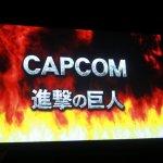 カプコン『進撃の巨人』アーケードゲームプロジェクトを発表!詳細は今夏解禁