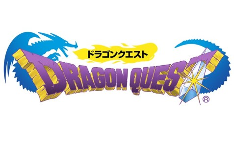 dragon-quest-logo_150201