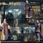 『ドラゴンズドグマ オンライン』シナリオは『FF』シリーズで知られる野島一成氏が担当!