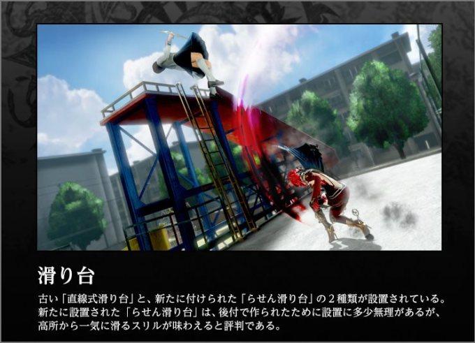 kagerou-trap_150206 (9)_R