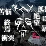 バンナム×エクスペリエンスによるダンジョンRPG『レイギガント』PS Vitaで2015年夏発売決定!