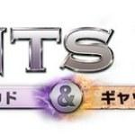 『セインツロウIV リエレクテッド / セインツロウIV 超完全版』DLC&新作ストーリー収録の完全版が国内発売決定!