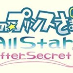 PSP『うたの☆プリンスさまっ♪All Star After Secret』2週間の発売延期が決定