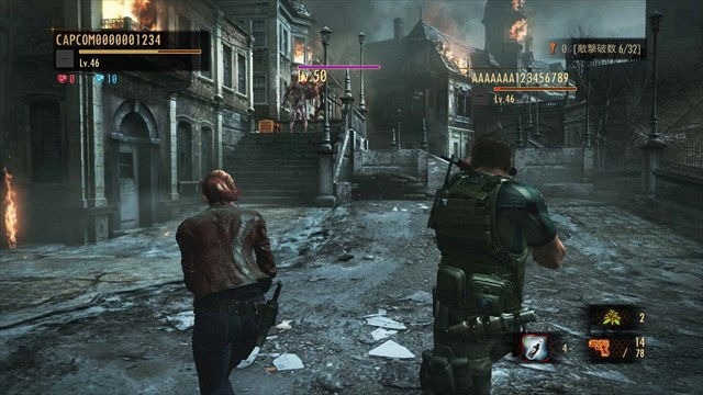 biohazard-revelations-2_150331 (1)