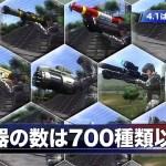 4.1はココが違う!『地球防衛軍4.1』9分に及ぶ大ボリュームの最新PVが公開!